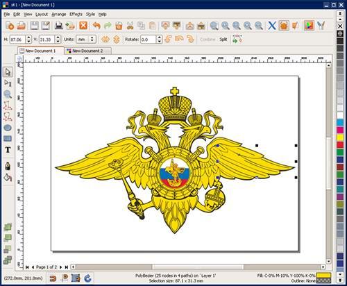 программы для работы с графикой:
